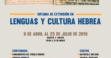 Diploma en Lenguas y Cultura Hebrea 2019